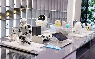 """中国声谷:合肥智能制造业面向世界的""""窗口"""""""