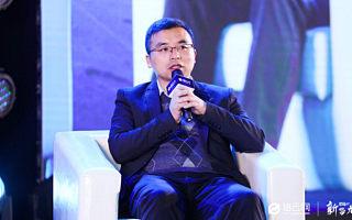 天府国际基金小镇总经理谭啸:FOF+直投,才能实现资金配置最优趋势