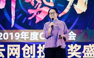 经济学者张春蔚:我们必须从流量时代进入到版权时代,做好互联网确权至关重要