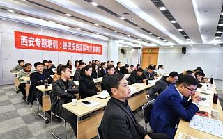 股权投资学习氛围浓  清科沙丘创业中心12月西安高新区创投培训齐开