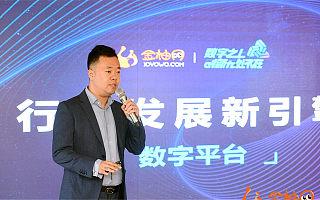 人资行业如何加码数字经济?金柚网推出麒麟系统2.0打造服务新引擎
