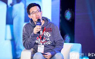 光速中国助理合伙人王国栋:未来国内对隐私重要性的感知度变化值得重点关注