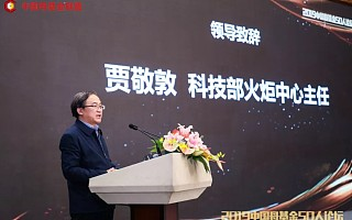 贾敬敦:母基金要力推科技创新创业,创投行业转型势在必行