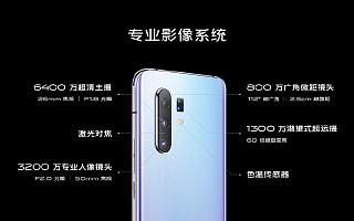 vivo X30 系列正式发布,标配双模 5G