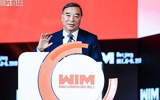 中国建材原董事长宋志平:创新型经济的三个作用和企业家的三件事情