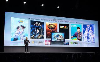 英伟达携腾讯游戏推出START云游戏服务,共同成立游戏联合创新实验室