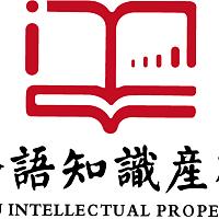 上海市双软认定(软件企业与软件产品认定)