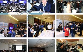 2019中国软件技术大会圆满闭幕
