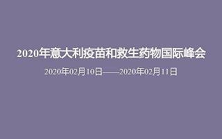 2月企业家会议报名方式已公布