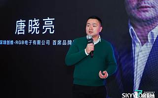 创维品牌官唐晓亮:客户服务将成为彩电市场新的突破口