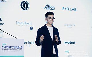 """Cabana联合创始人Demos:家具店如何对年轻人实现""""品牌养成""""?  2019T–EDGE"""