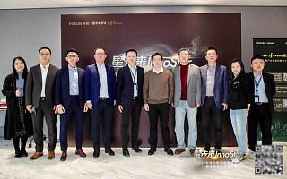 """2019复星 """"星未来InnoStar"""" 创新创业大赛在沪落幕"""