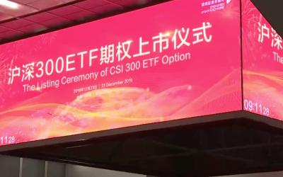 """还怕没有投资避险工具? 深市""""沪深300ETF期权""""来了"""
