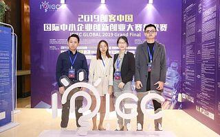 """微谷与2019""""创客中国""""全球10强项目达成合作意向"""