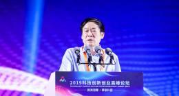 科技部副部长徐南平:完善政策,加大力度,推进科技创新创业