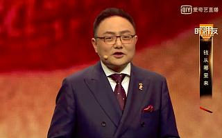 """罗振宇2019""""时间的朋友""""跨年演讲:中国消费市场存在这三大机会"""