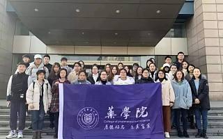 浙江中医药大学药学院来到中澳生物医药产业科技园参观交流