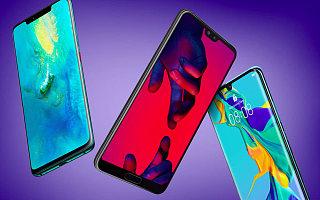 华为手机今年出货量预计达2.3亿部 将超苹果成第二