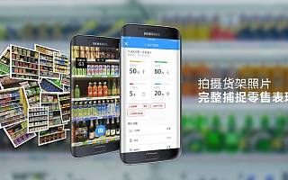ImageDT 图匠数据:助力零售品牌商数字化转型   ChinaBang 创新企业