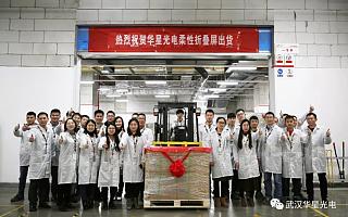 折叠市场升温在即,武汉华星柔性折叠屏量产出货,已交付品牌手机厂商