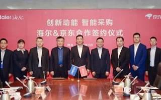数字化铸造中国企业发展韧性:让大型企业提升45%的效率 为中小企业年省500亿