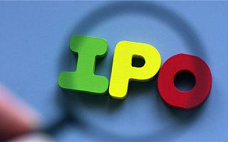 2020年风云再起,谁将最终成为IPO的宠儿
