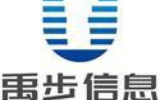 2020虚拟与增强现实产业金V奖报名企业推荐:禹步信息