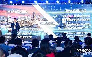 希鸥网全球CEO新年峰会暨第五届中国CEO新年峰会在京举办