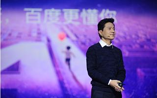 李彦宏谈未来搜索:未来只给你一个搜索结果基本就够了
