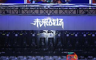 电竞2.0发布:未来战场开启电子竞技新体验