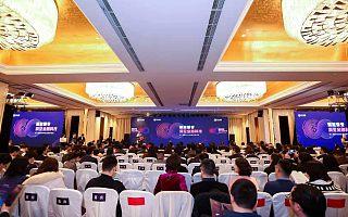 """赋能聚变、洞见金融科技——""""马上金融2020生态伙伴论坛""""在渝召开"""