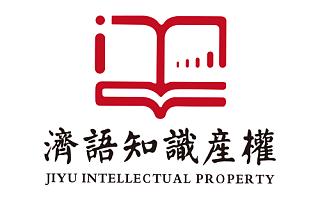 上海市科技型中小企业技术创新资金<font>项目</font>