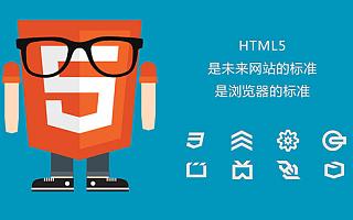 参加广州Web前端开发培训班会学习哪些框架?