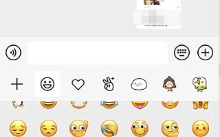 微信新表情惊喜亮相,你的微信表情可以更新了哦