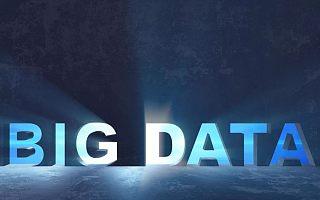 河南移动的MPP大数据平台对象存储实