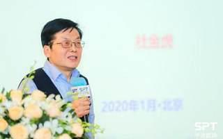 华油能源集团技术论坛峰会在京成功举办