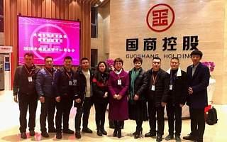 国商控股与五菱科技2020年运营研讨会圆满成功