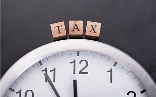 增值<font>税</font>新规,2020年2月1日起会计人注意咯(补充些核定征收知识)