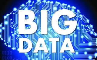 这家公司聚焦大数据 第四轮获投1.5亿 主攻政军工三大方向