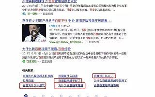 白杨SEO:越来越不看好的百度,依然还蕴藏巨大流量价值!
