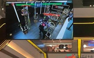 网易MR全息战场首届枪王大赛在佛山举行