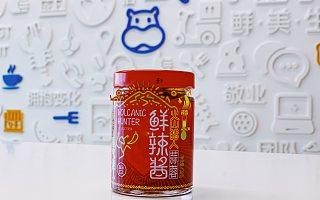 非洲兴起盒马村,eWTP让普惠贸易成为新风尚