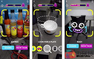 Snapchat物体识别功能将真实世界变成AR寻宝游戏