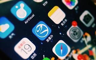 """衢州有了一颗新的""""数据心脏"""",让老百姓办事像逛""""淘宝""""一样方便"""