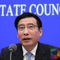 """工业和信息化部部长苗圩:5G更大的""""蓝海""""在物联网、工业互联网"""
