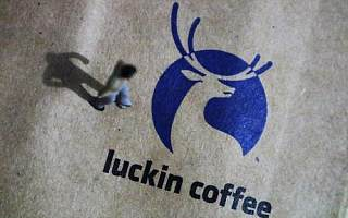 <font>瑞幸咖啡</font>:对韭当割,人生几何