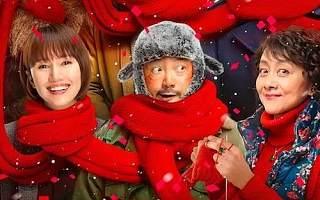 《囧妈》成历史首次,字节跳动豪掷6.3亿请全国观众看电影