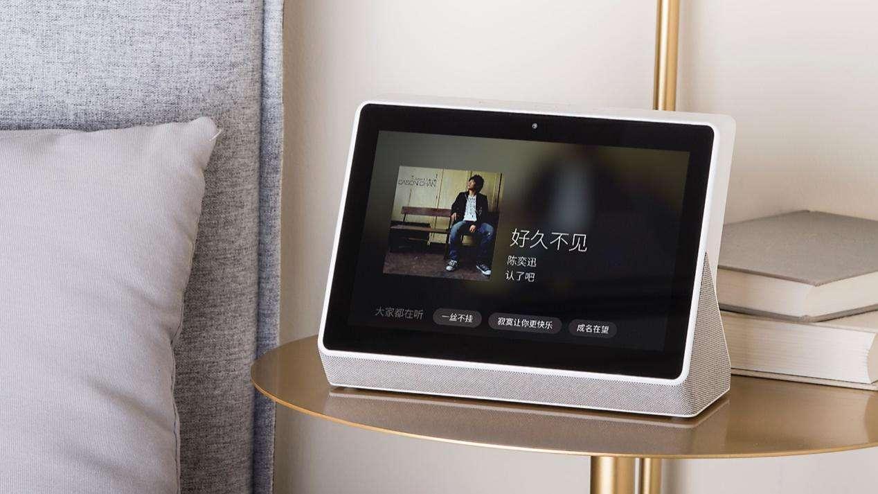 光知道买IoT产品,但你知道电视机才是它们的中控吗?