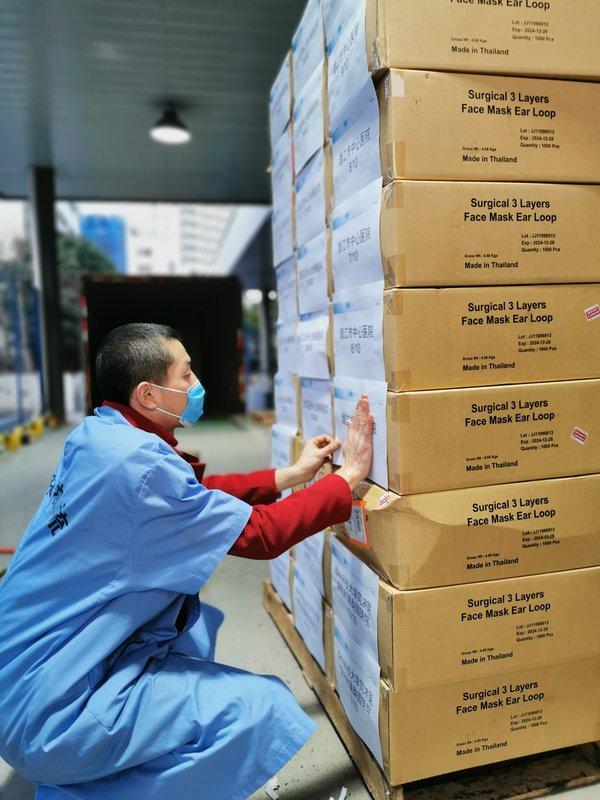 波士顿科学全球筹措650万元医疗物资 助力打赢疫情阻击战