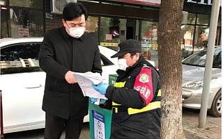 区领导检查疫情防控工作